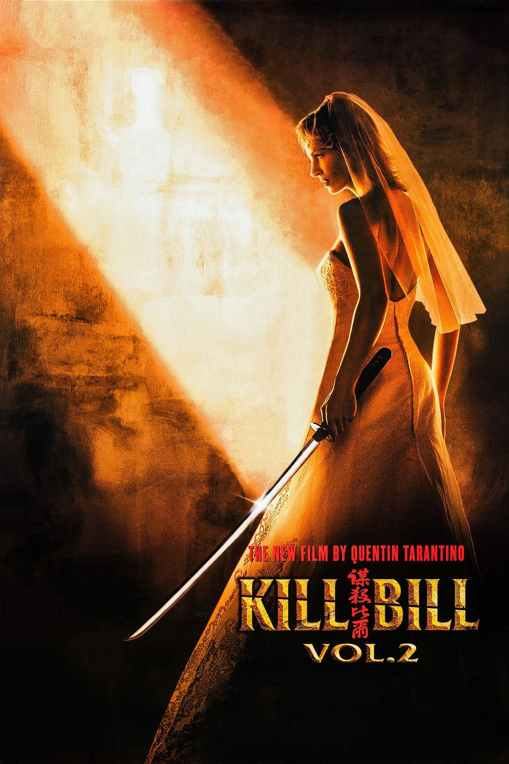 Kill Bill Volume 2 Poster